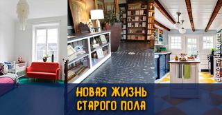 new-floor-320x167