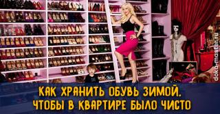 obuv-zimoi-320x167