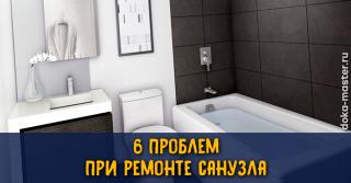 remont-sanuzla-320x167