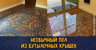 starange-floor-320x167