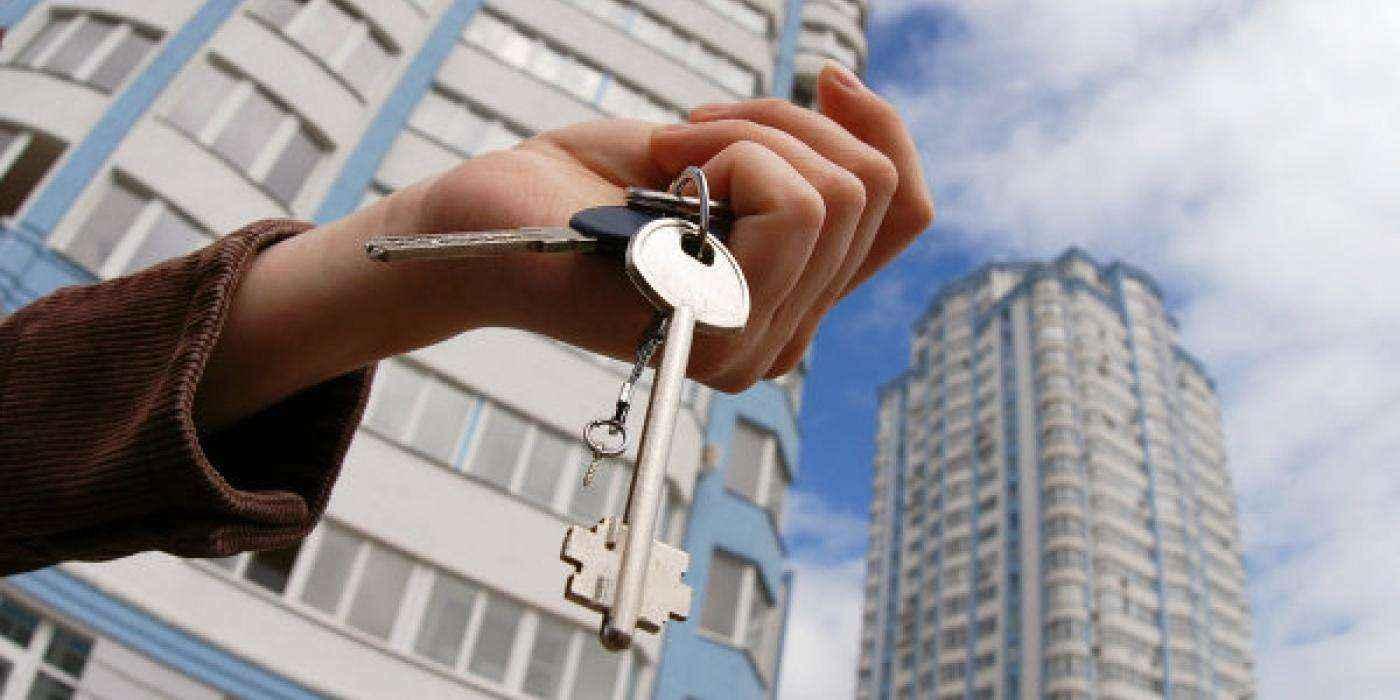 Как сэкономить на аренде жилья