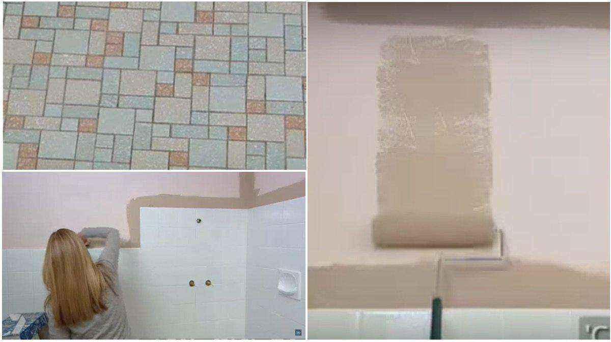 9-7 | Как обновить ванную комнату без особых затрат