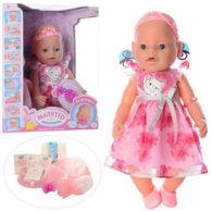 Baby Born- мечта каждой девочки 1   Дока-Мастер
