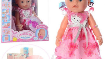 Baby Born- мечта каждой девочки 9 | Дока-Мастер